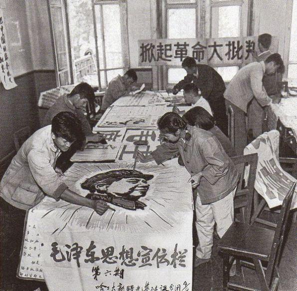mao59