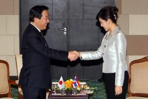 Thủ tướng Nhật -Yingluck Shinawatra
